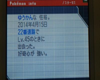 DSC_0105_convert_20140415031605.jpg