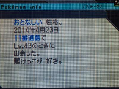 DSC_0126_convert_20140513010317.jpg