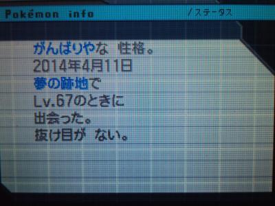 DSC_0129_convert_20140426012220.jpg