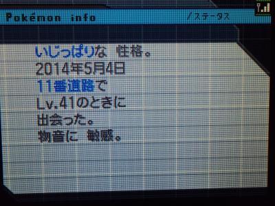 DSC_0135_convert_20140613005622.jpg