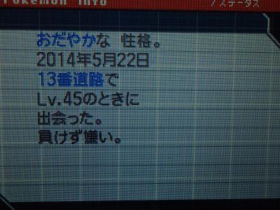 DSC_0148_convert_20140714044318.jpg