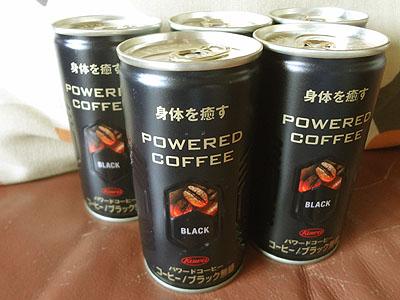 powered_coffee