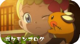 にほんブログ村 ゲームブログ ポケモン(ゲーム)へ