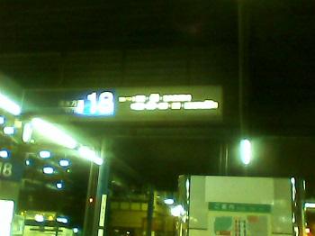 BONZART Lit バス停比較