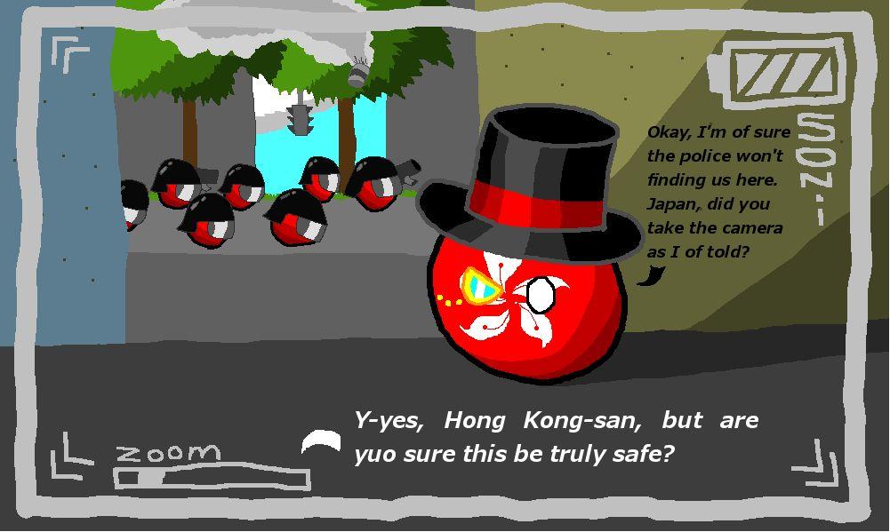 不幸な香港1