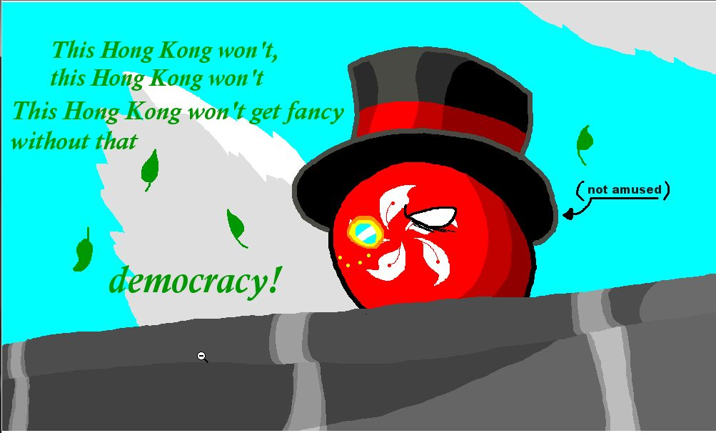 不幸な香港3