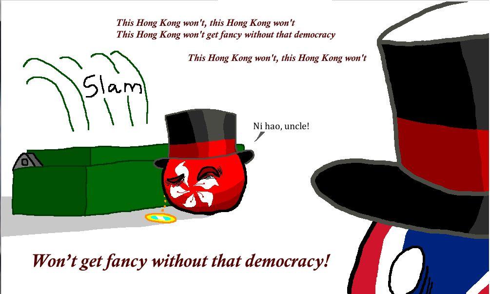 不幸な香港21