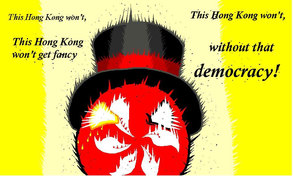 不幸な香港18