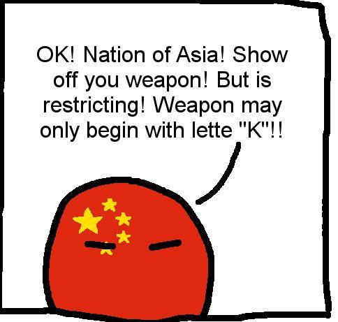 Kから始まる武器 (1)