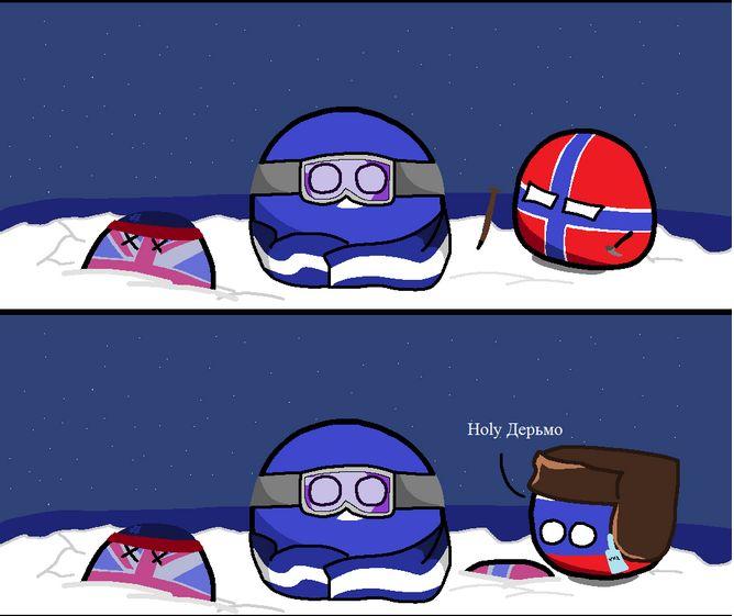 南極大陸の略歴 (2)