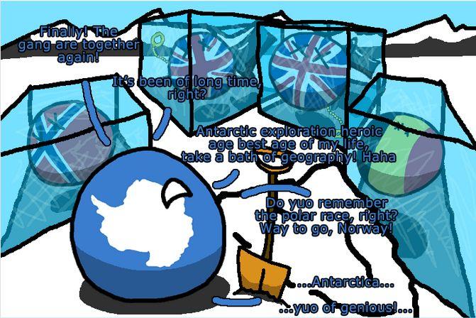 南極のオーロラ (5)