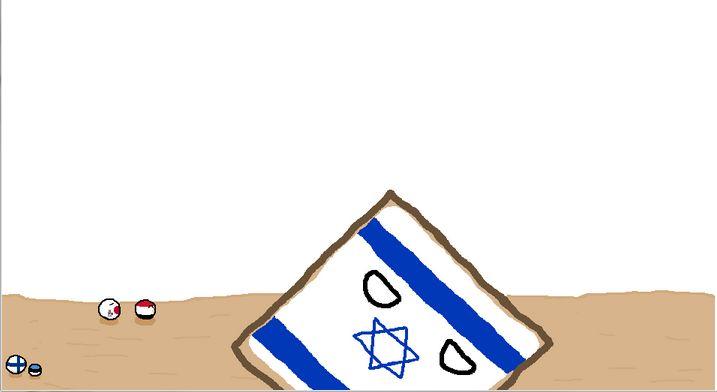 ピラミッドの謎 (4)