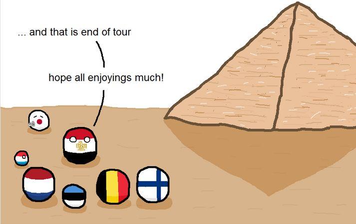 ピラミッドの謎 (1)