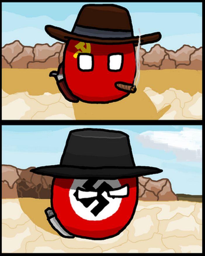赤と帝国とヤンキー (3)