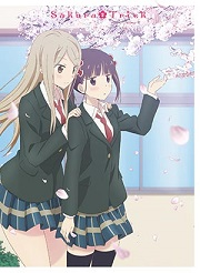 桜Trick 2 (初回特典:原作タチ描き下ろし漫画(1)(16P)) [Blu-ray]