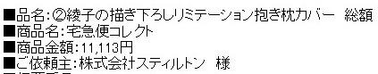 lib766149.jpg