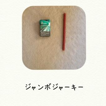 fc2blog_201404121849398fc.jpg