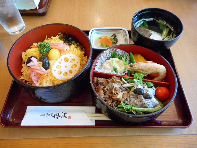 sasayama5.jpg
