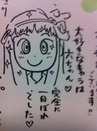 IMG_7711.jpg