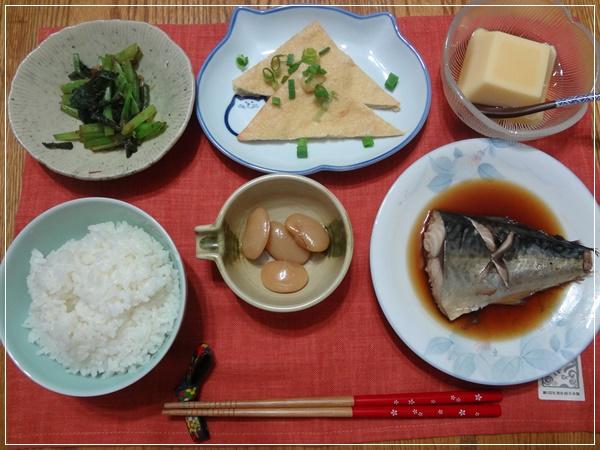 25日夕食