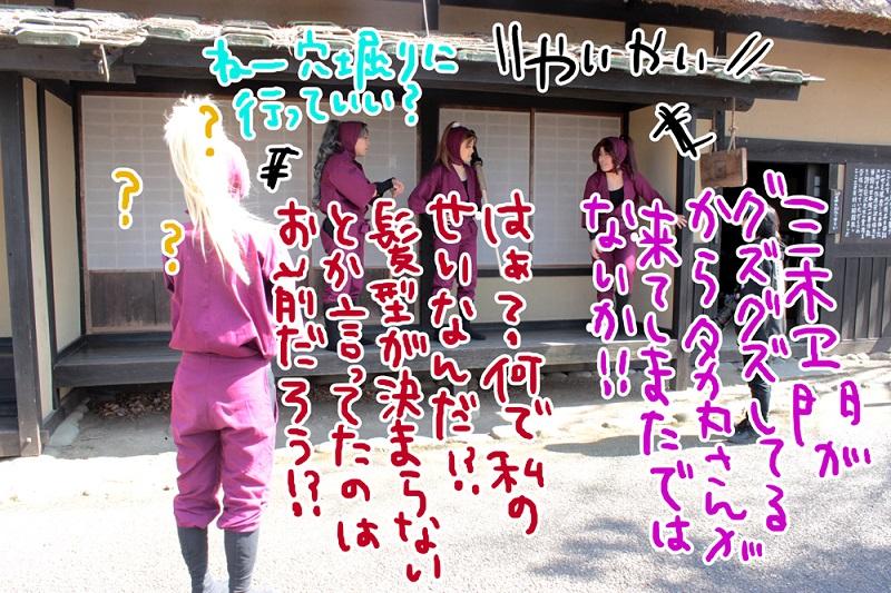 タカ丸さん入学おめでとう13歳によるgdgd劇場