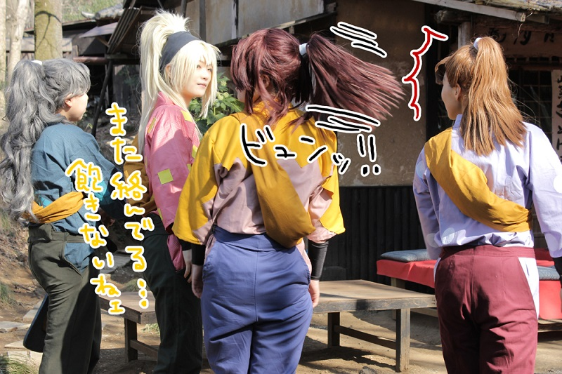 進化する髪へ TAKIYASHAMARU