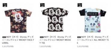 mickey neff collec
