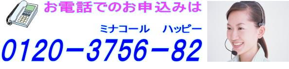 GPS電話3