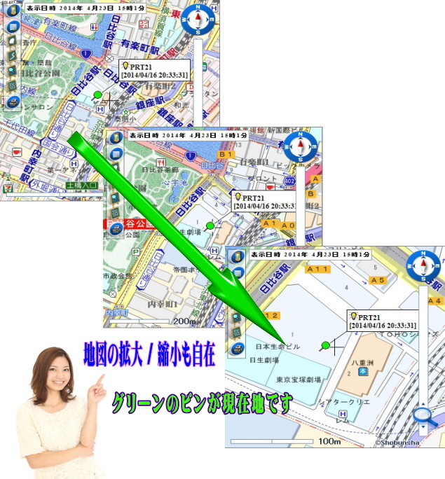 GPS3段階G