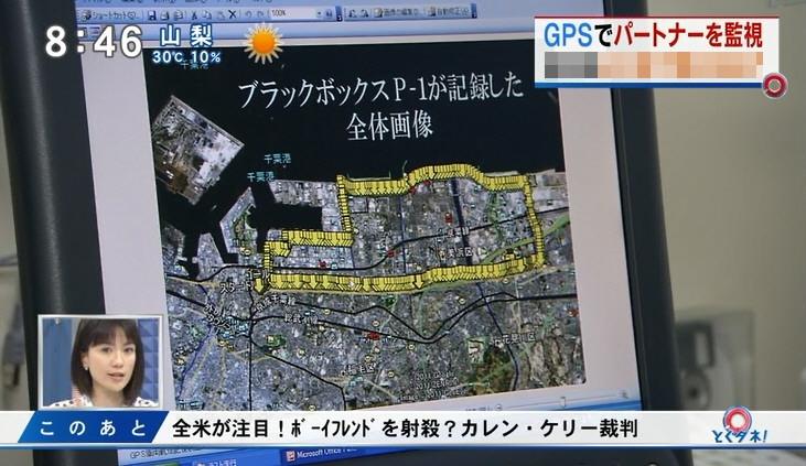 GPS5_20140508123500b9d.jpg
