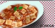 麻婆豆腐SAラグさん作