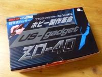 超音波カッター ZO-40