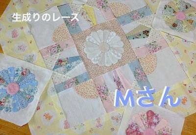 IMG_4614-2.jpg
