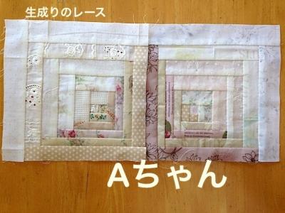 IMG_5019-2.jpg