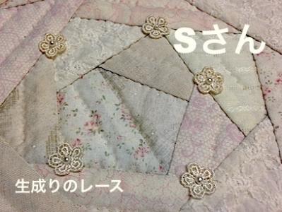 IMG_6483-2.jpg