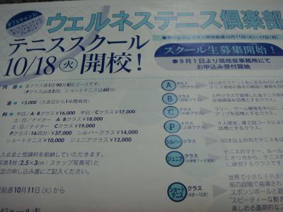 DSC01717_convert_20140928141540.jpg