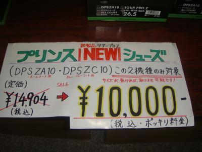 DSC01724_convert_20141014162744.jpg