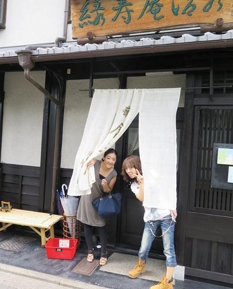 21)緑寿庵