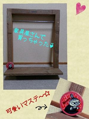 20140511c.jpg