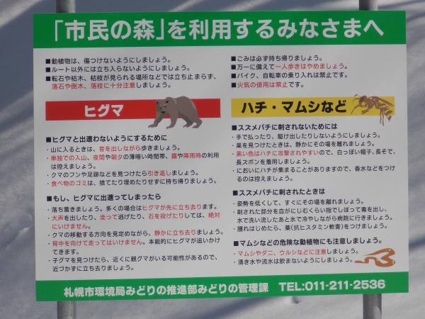 4gatu+007_convert_20140407231915.jpg