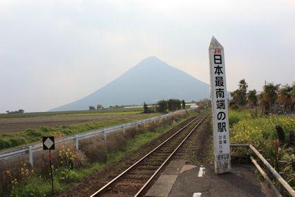 西大山駅と開聞岳