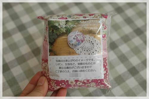 鎌倉スワニーの針山キット