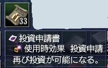 0416003.jpg
