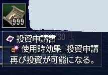 0417003.jpg