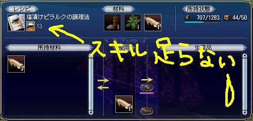 z0321002.jpg