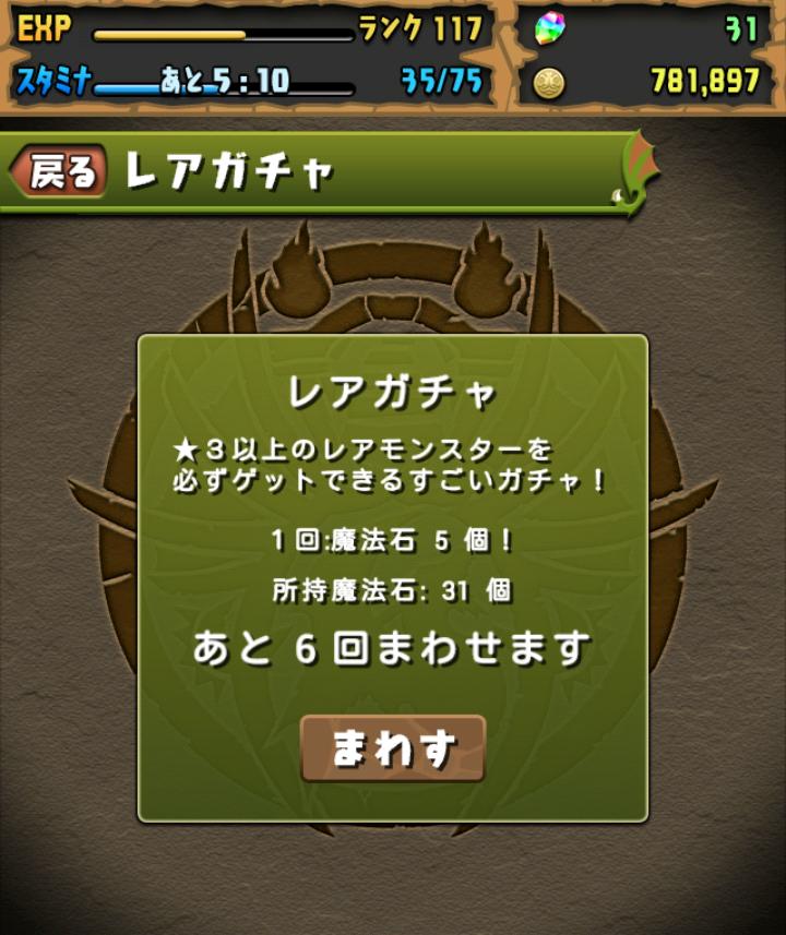 Screenshot_2014-03-01-11-41-21.png