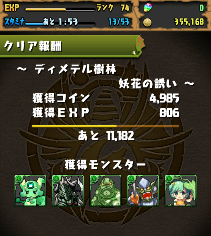 Screenshot_2014-04-24-22-31-51.png