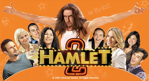 ロックミーハムレット37