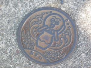 日間賀島3