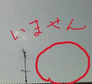 rakugaki_20140322202101786.jpg